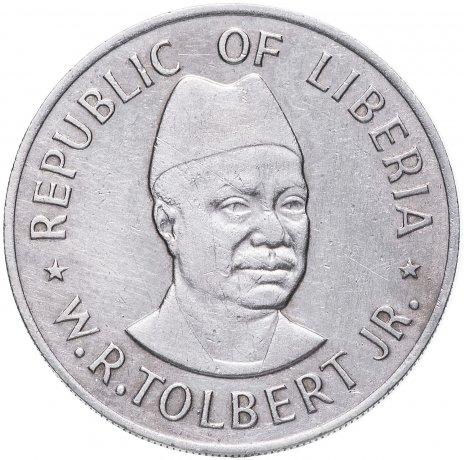 купить Либерия 50 центов 1976
