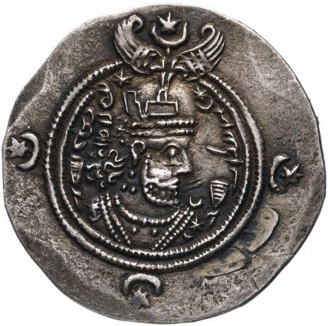 купить Государство Сасанидов, Хосров II, 590, 591-628 годы, Драхма.