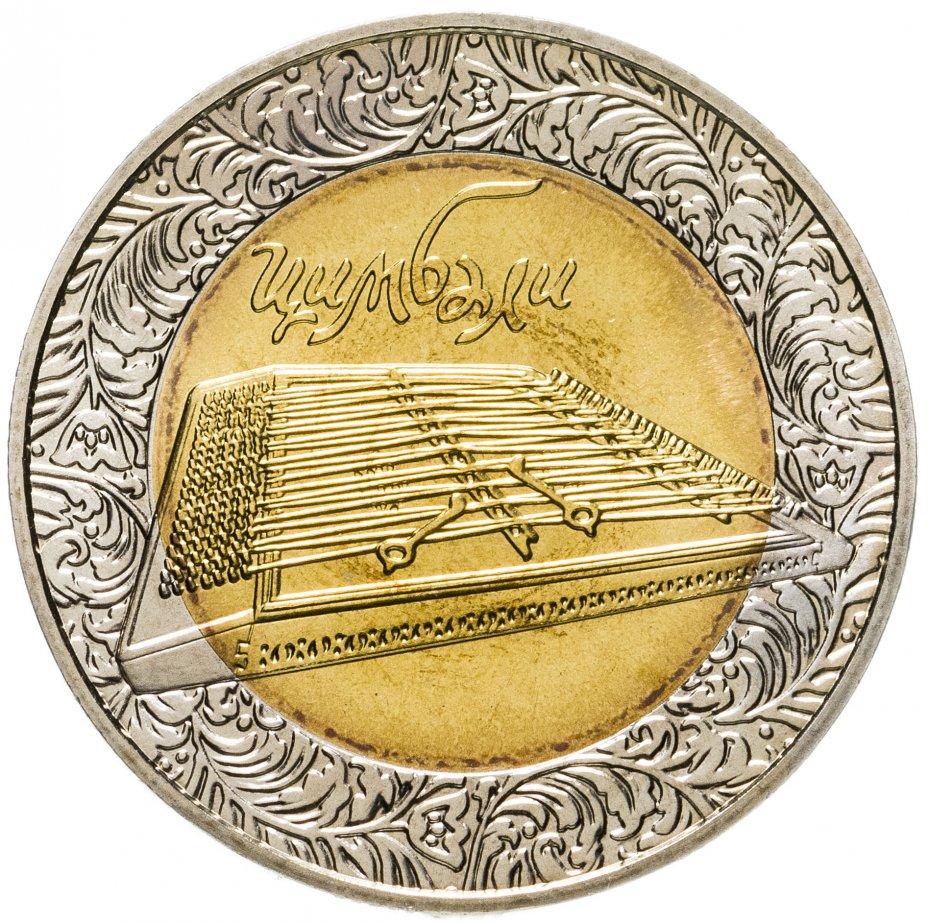 купить Украина 5гривен 2006  Народные музыкальные  инструменты - Цимбали
