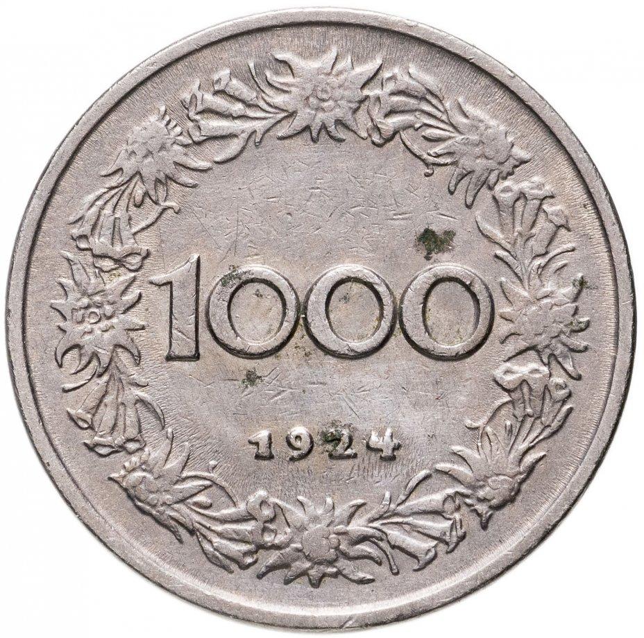 купить Австрия 1000 крон (kronen) 1924