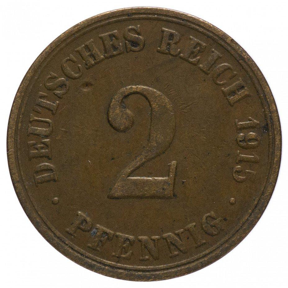 """купить Германия 2 рейх пфеннига 1915 """"А"""""""