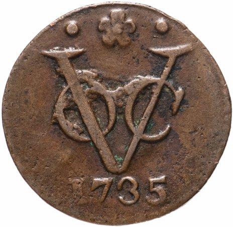 купить Нидерландская Ост-Индия 1 дуит 1735