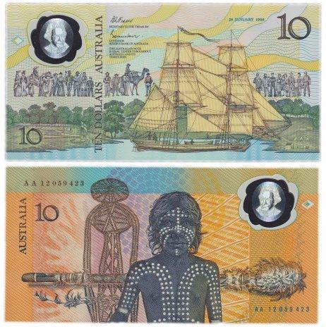 купить Австралия 10 долларов 1988 (Pick 49a)  с датой (в буклете)