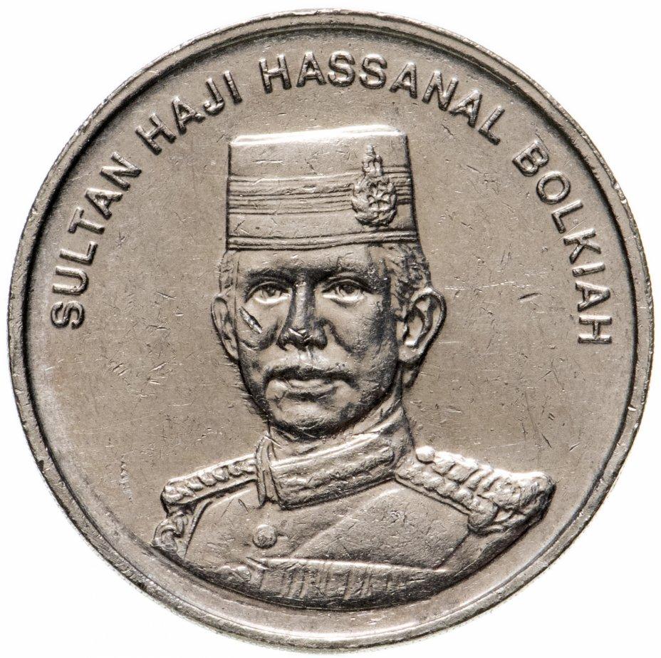 купить Бруней 50 сенов (sen) 2009