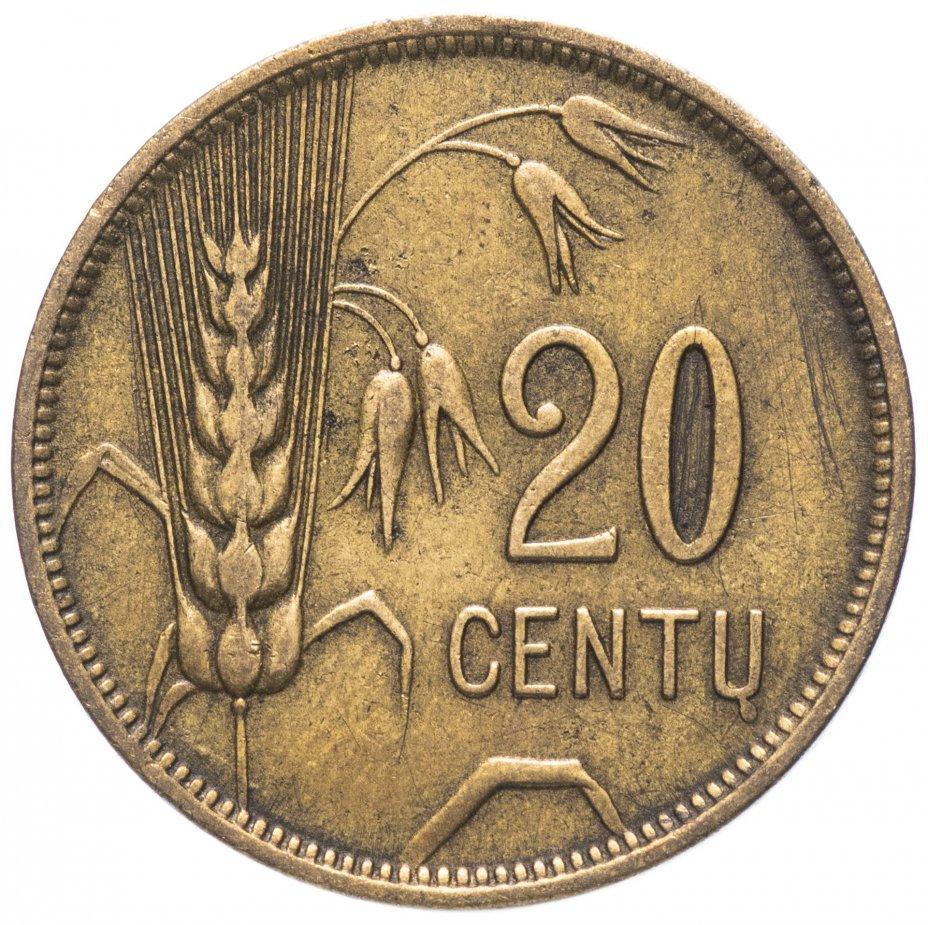 купить Литва 20 центов 1925