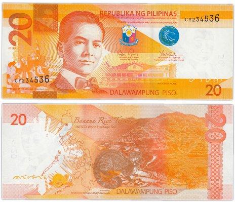 купить Филиппины 20 песо 2014 год Pick 206a
