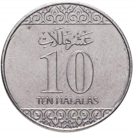 купить Саудовская Аравия 10 халалов (halalas) 2016