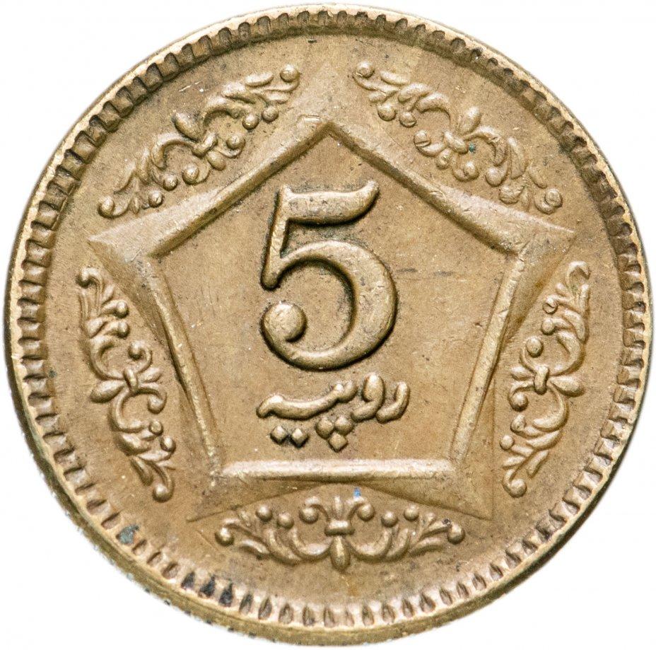купить Пакистан 5 рупий (rupees) 2015-2020, случайная дата