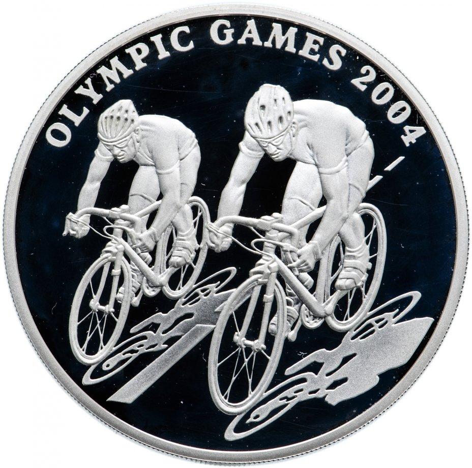 """купить Казахстан 100 тенге 2004 """"XXVIII летние Олимпийские Игры, Афины 2004"""""""