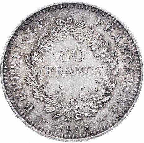 купить Франция 50 франков 1975