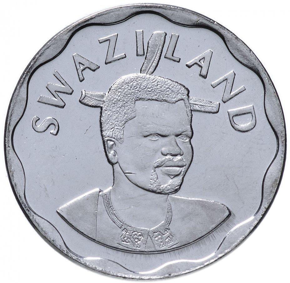 купить Свазиленд 20 центов (cents) 2015