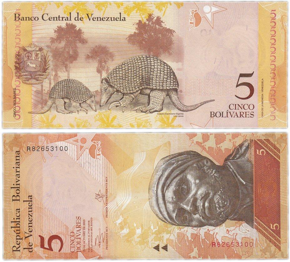 купить Венесуэла 5 боливар 2013 (Pick 89e)