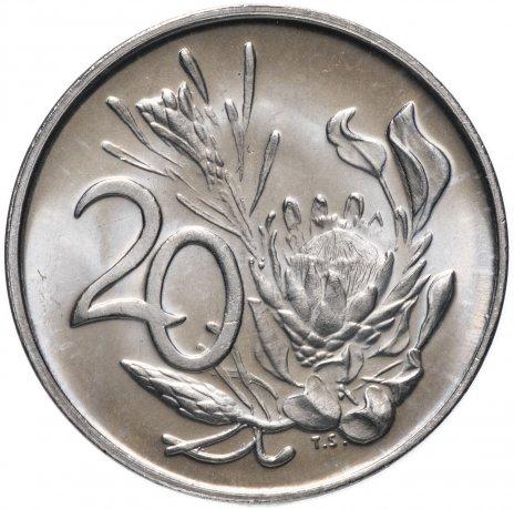 купить ЮАР 20 центов (cents) 1980