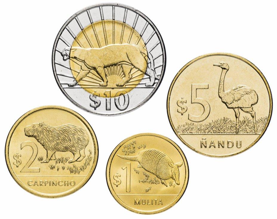 купить Уругвай набор монет 2012-2014 (4 штуки)