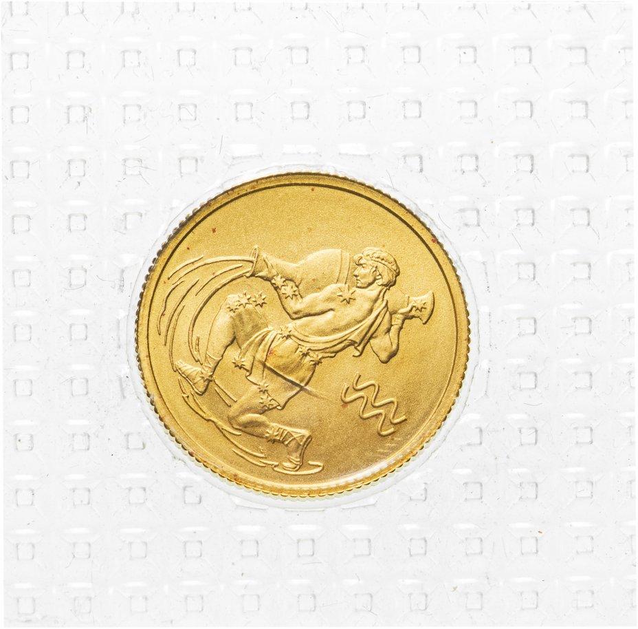 купить 25 рублей 2003 СПМД Водолей, в банковской запайке