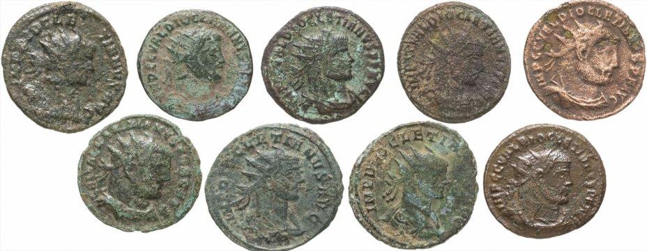 купить Римская империя, Диоклетиан, 284-305 годы, аврелианиан.(Антониниан) 9 Монет