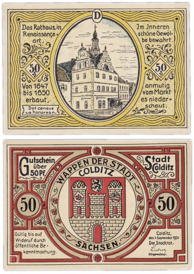 купить Германия (Саксония: Кольдиц) 50 пфеннигов 1921 (239.1/B1, тип D)