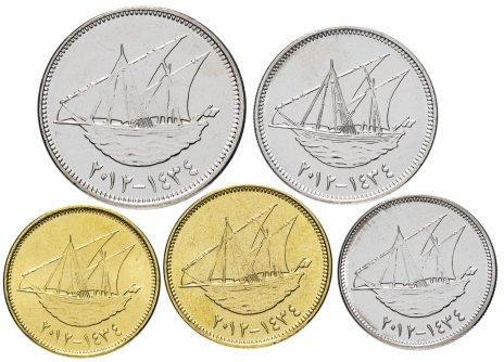 купить Кувейт набор монет 2012-2017 (5 штук)