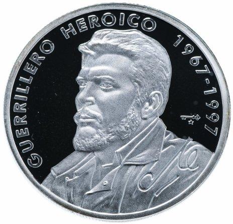 """купить Куба 10 песо 1997 """"Эрнесто Че Гевара"""""""