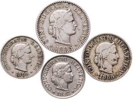 купить Швейцария набор из 4-х монет 1885-1932