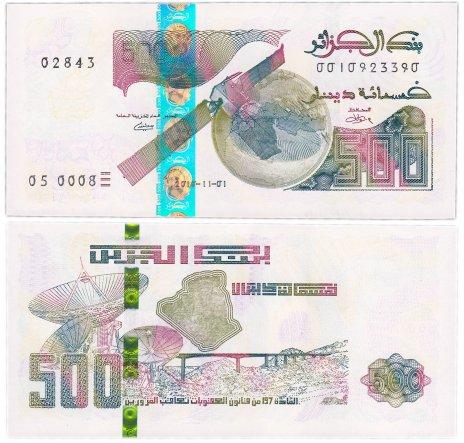 купить Алжир 500 динаров 2018 (Pick **)