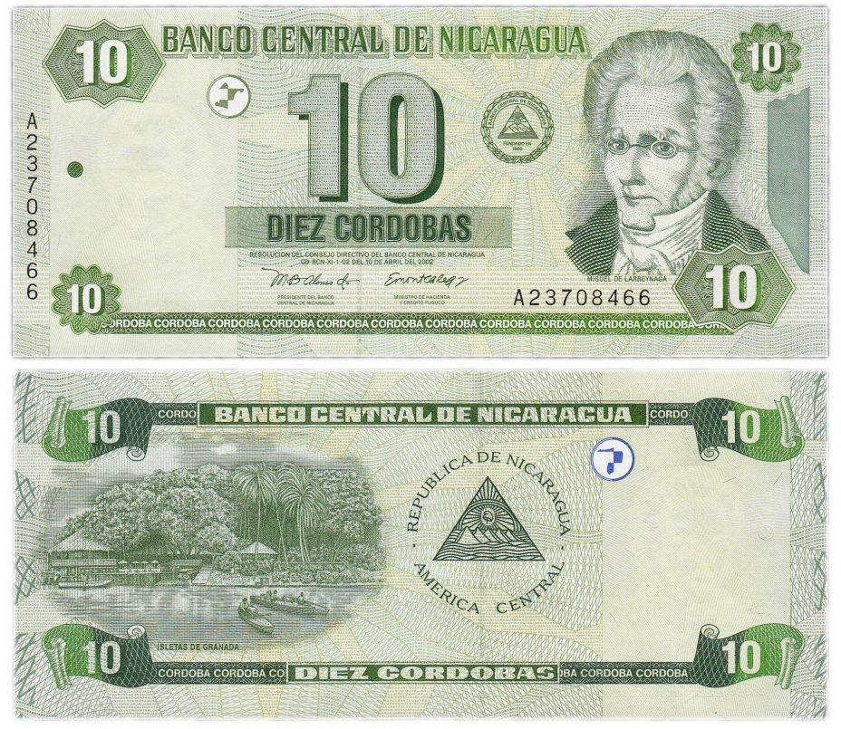 купить Никарагуа 10 кордоба 2002 (Pick 191)