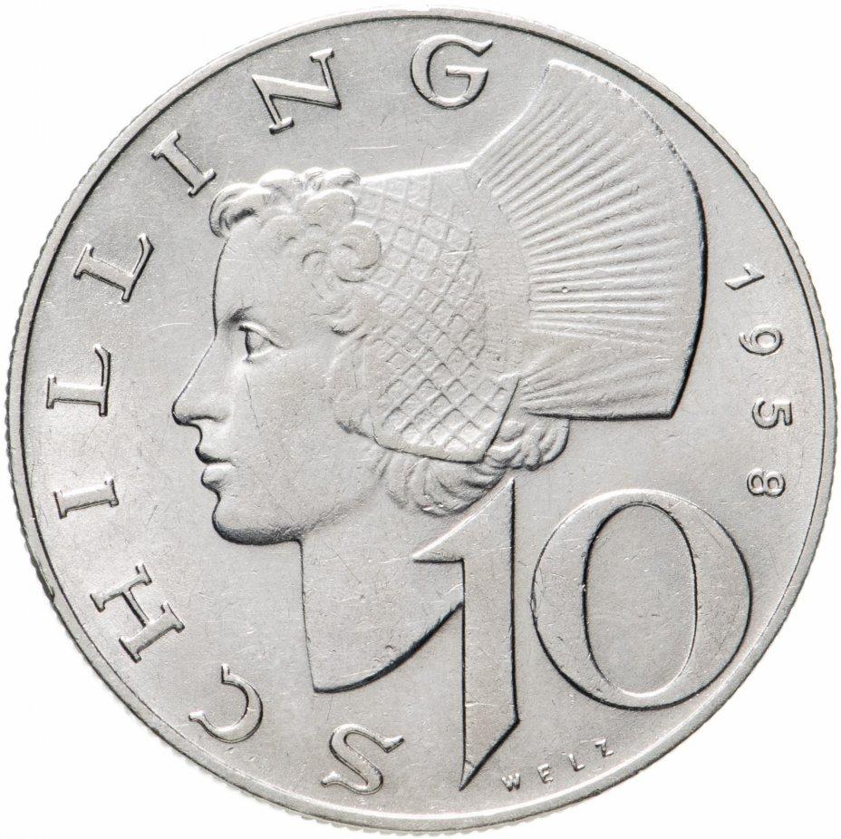 купить Австрия 10 шиллингов 1958