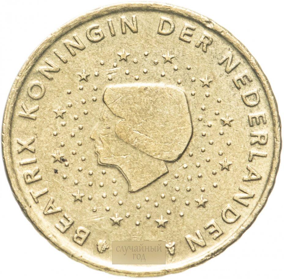 купить Нидерланды 10 евро центов (euro cent) 1999-2006, случайная дата