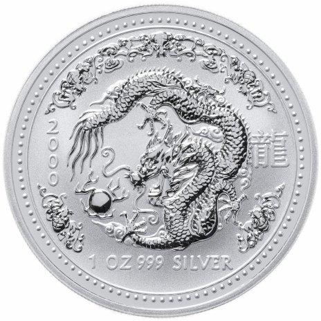 купить Австралия 1 доллар 2000 Год Дракона