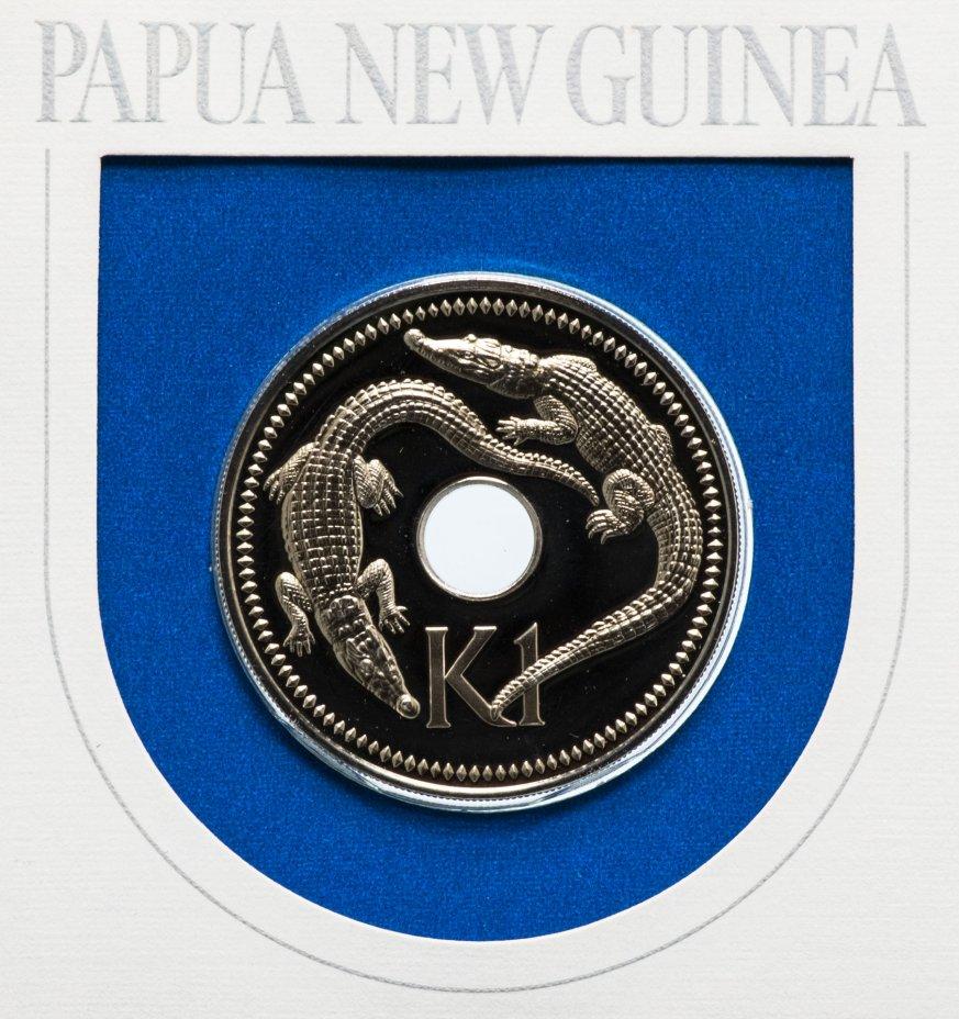 купить Папуа - Новая Гвинея 1 кина (kina) 1975 FM (в конверте с маркой)