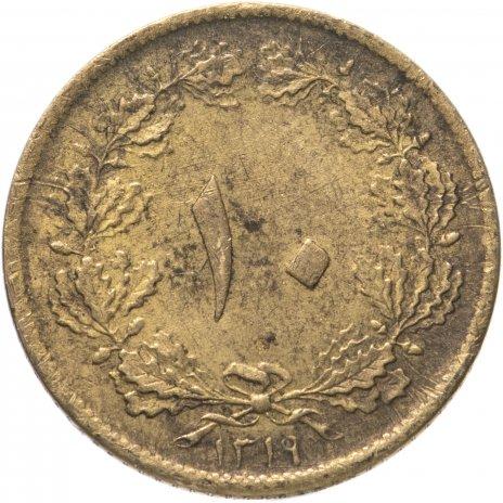 купить Иран 10 динаров 1940 (1319)