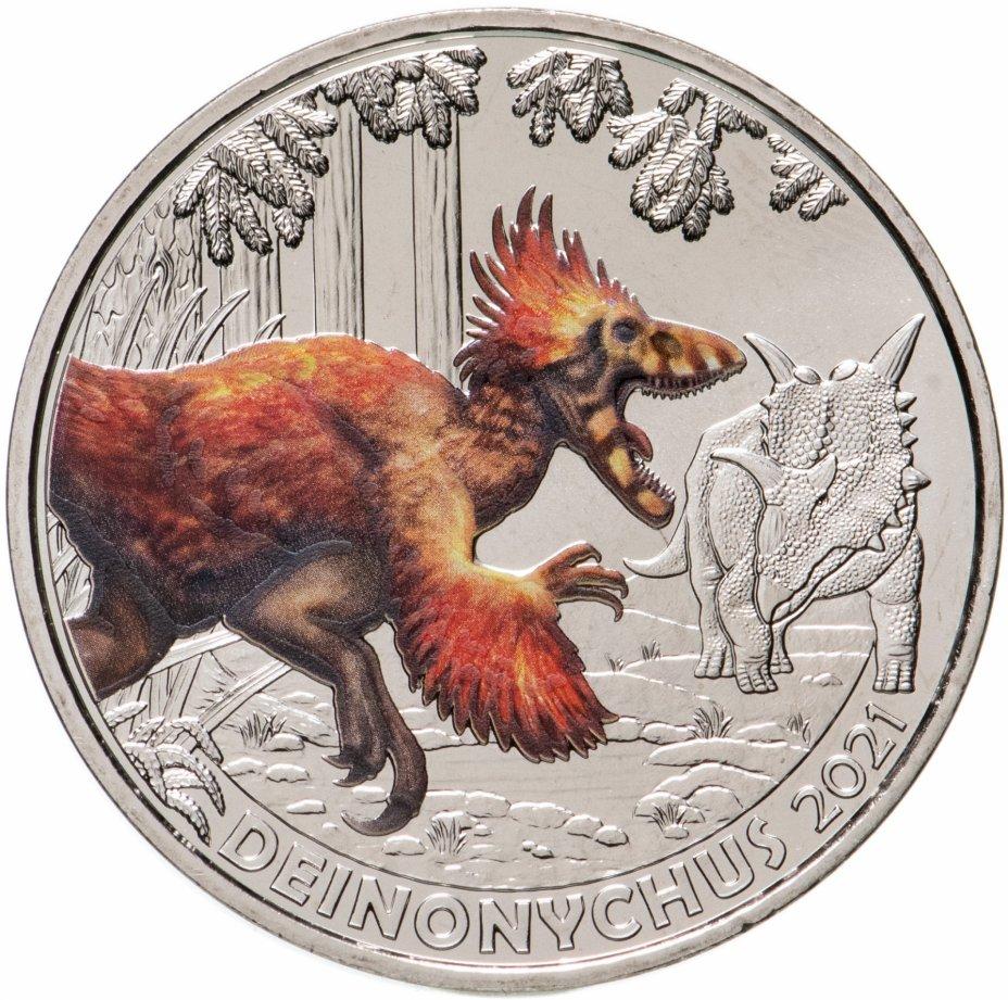 купить Австрия 3 евро 2021 Супер динозавры - Дейноних