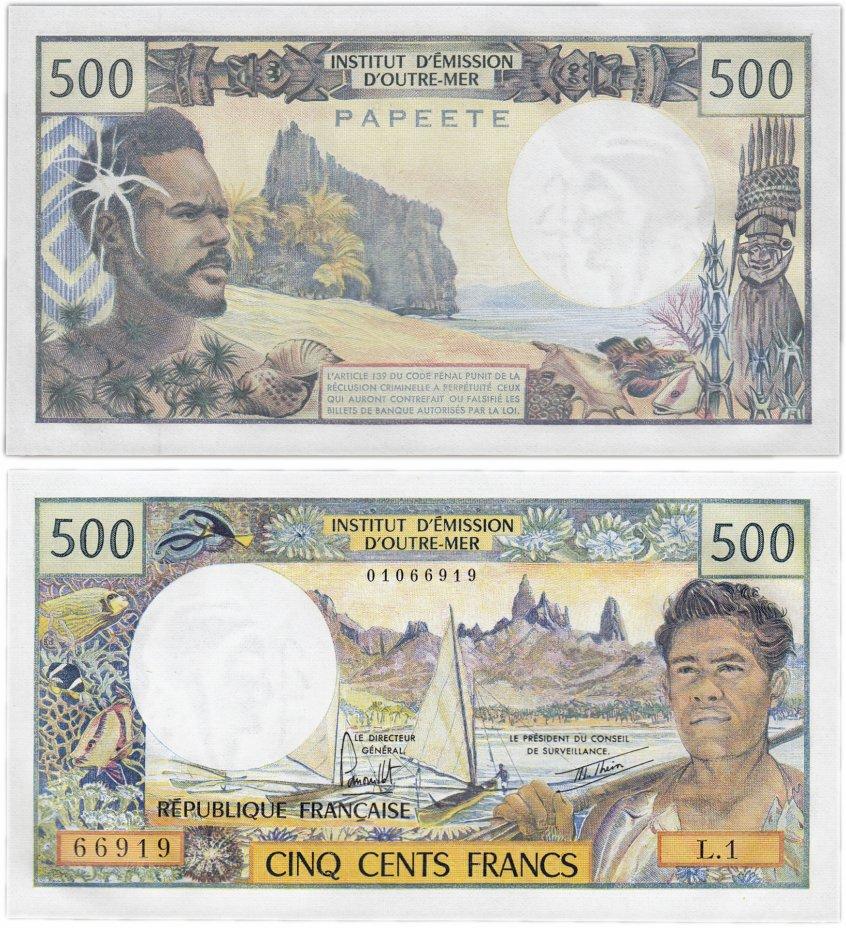 купить Новые Гибриды 500 франков 1979 (Pick 19b) подпись 3
