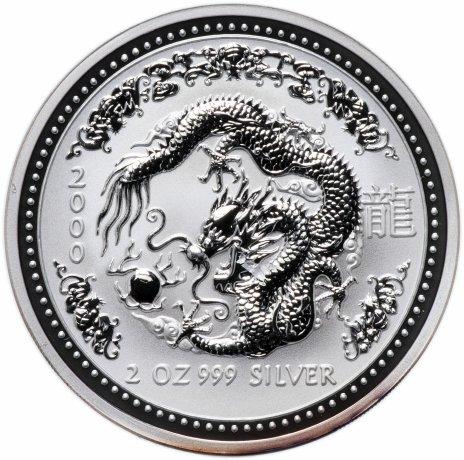 """купить Австралия 2 доллара 2000 """"Китайский гороскоп - год дракона"""""""