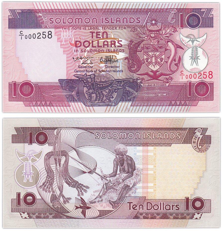 купить Соломоновы Острова 10 долларов 2006