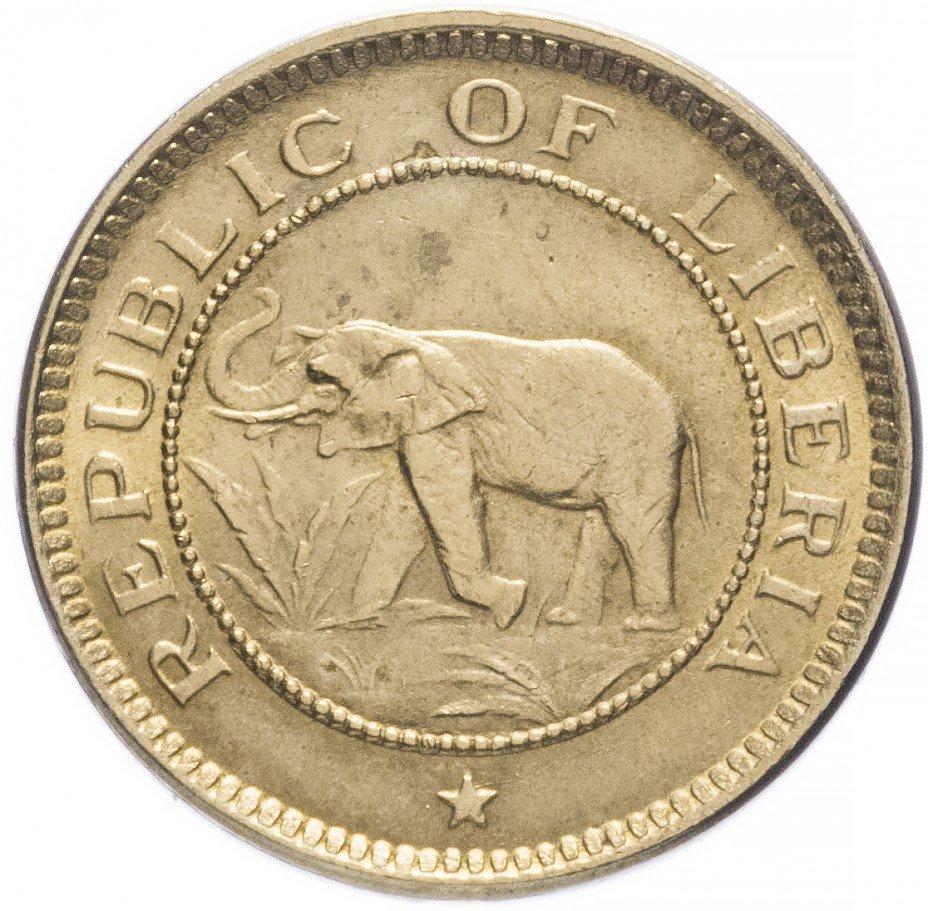купить Либерия 1/2 цента 1937