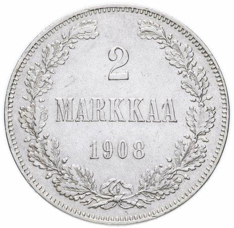 купить 2 марки 1908 L, монета для Финляндии
