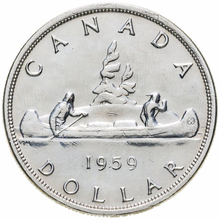 купить Канада 1 доллар (dollar) 1959