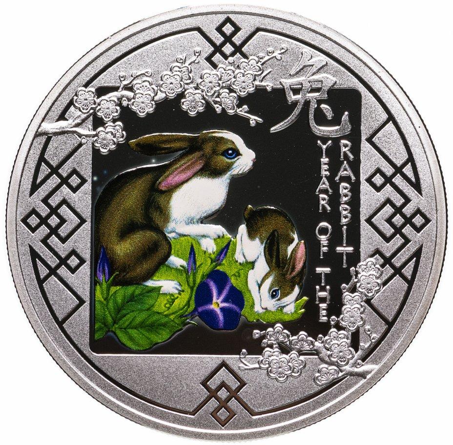 "купить Руанда 500 франков 2011 Proof ""Год кролика - два кролика"""
