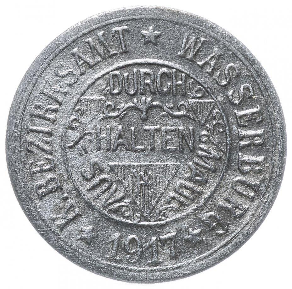 купить Германия нотгельд 10 пфеннигов 1917