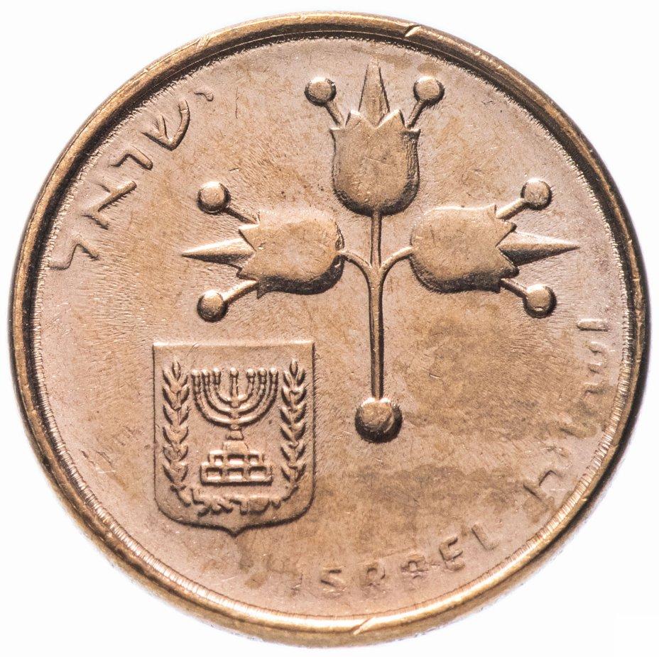 купить Израиль 10 новых агорот 1980-1984