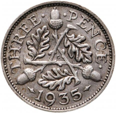 купить Великобритания 3 пенса (pence) 1935