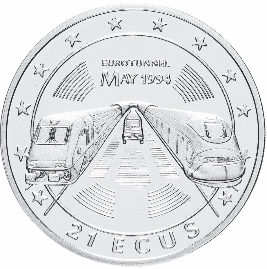 купить Гибралтар 21 экю 1994 Евротоннель