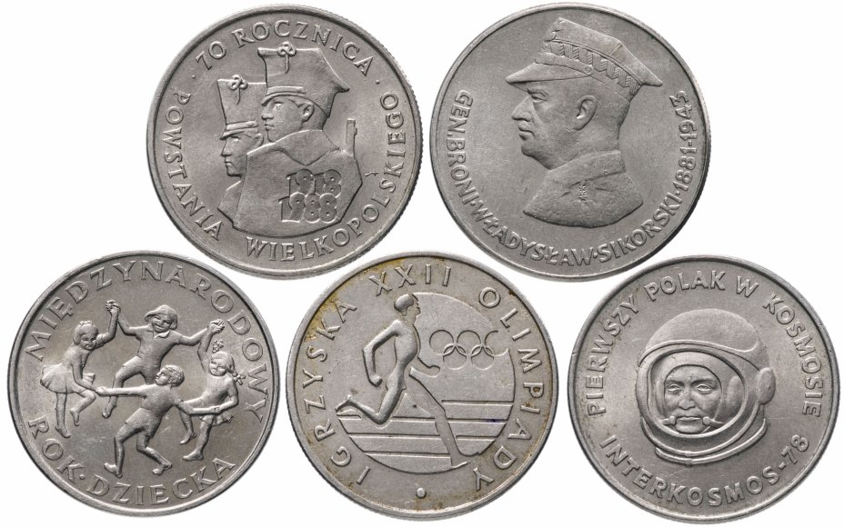 купить Польша набор из 5 монет 1978-1988