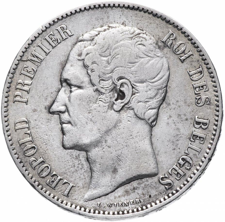 купить Бельгия 5 франков (francs) 1865