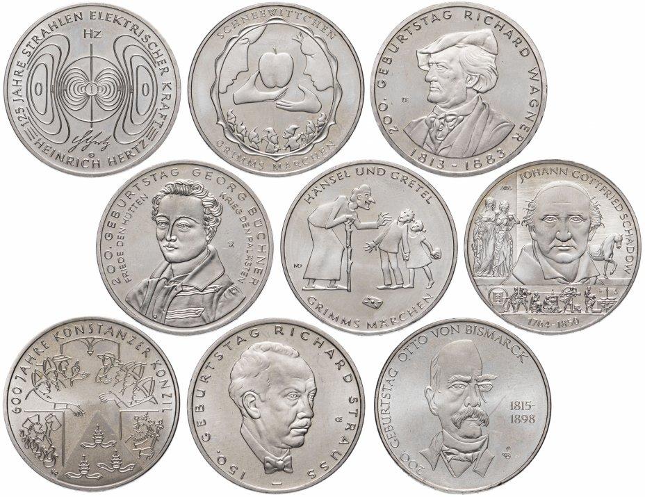 купить Германия набор из 9 монет 10 евро 2013-2015