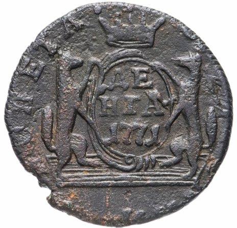 купить денга 1771 КМ сибирская монета