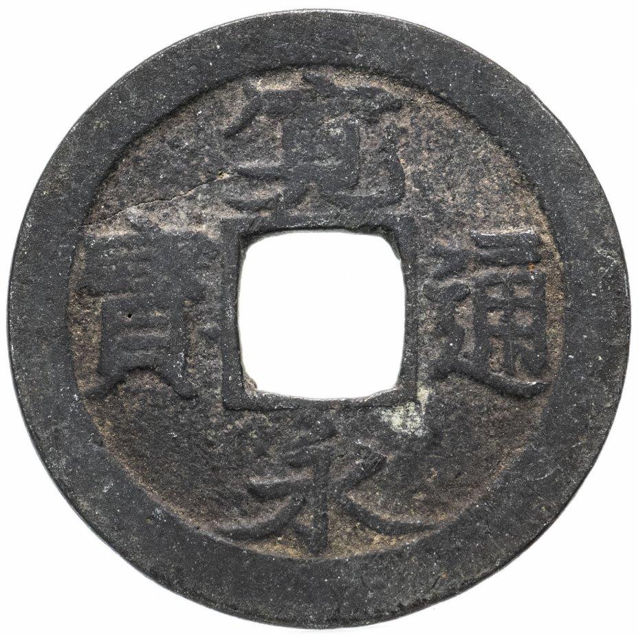 купить Япония, Канъэй цухо (Син Канъэй цухо), 1 мон,  7 монетных дворов (мд Дзюманцубо, Эдо), 1732-1736