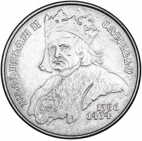 купить Польша 500 злотых 1989 Король Владислав II Ягайло