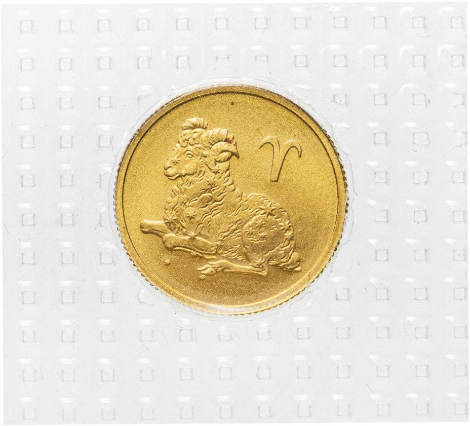 купить 25 рублей 2003 СПМД Овен, в банковской запайке